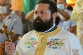 Η ανακοίνωση της Μητρόπολης Διδυμοτείχου, για το θάνατο του 36χρονου ιερέα Χειμωνίου από κορονοϊό