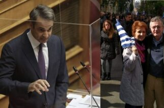 Γεροντόπουλος εναντίον Πρωθυπουργού, για τις δηλώσεις περί ακροδεξιών στις συγκεντρώσεις κατά Συμφωνίας των Πρεσπών
