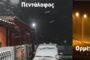 ΒΙΝΤΕΟ: Άρχισε πριν λίγο να χιονίζει στα χωριά της Ορεστιάδας