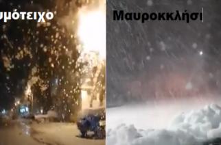 ΒΙΝΤΕΟ: Χιονίζει και σε Σουφλί, Διδυμότειχο – Η ανακοίνωση του δήμου για τα σχολεία