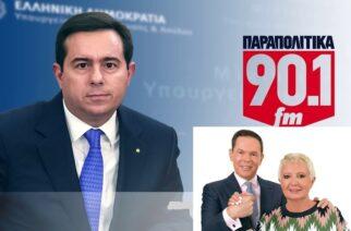 """Μηταράκης: """"Επίθεση"""" στους 4 Μητροπολίτες που αντιδρούν στο ΕΘΝΙΚΟ ΕΓΚΛΗΜΑ του στο Φυλάκιο Ορεστιάδας (ΒΙΝΤΕΟ)"""
