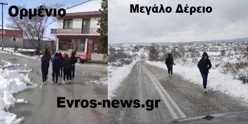 ΒΙΝΤΕΟ: Και με χιόνια και με κρύα οι… λαθρομετανάστες βόλτα σε Ορμένιο, Μεγάλο Δέρειο