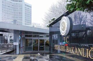 Προκλητικοί ισχυρισμοί του τουρκικού υπουργείου Εξωτερικώνγια την μειονότητα της Θράκης