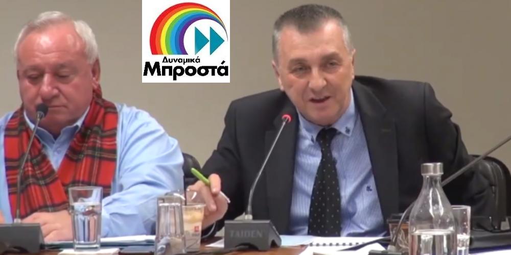 """Ορεστιάδα: Καταγγέλει Μηταράκη, αλλά και δήμαρχο Βασίλη Μαυρίδη η παράταξη """"Δυναμικά Μπροστά"""": Ήρθε η ώρα ν' αντιδράσουμε"""