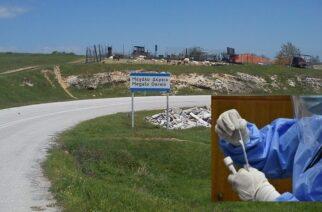 Σουφλί: Δωρεάν rapid test κορονοϊού σήμερα στο Μεγάλο Δέρειο, από κλιμάκιο του ΕΟΔΥ