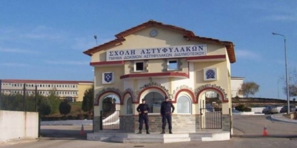 """""""Ηφαίστειο"""" κορονοϊού έτοιμο να… εκραγεί η Σχολή Αστυφυλάκων Διδυμοτείχου – Βρέθηκαν άλλα 16 κρούσματα τελευταία"""