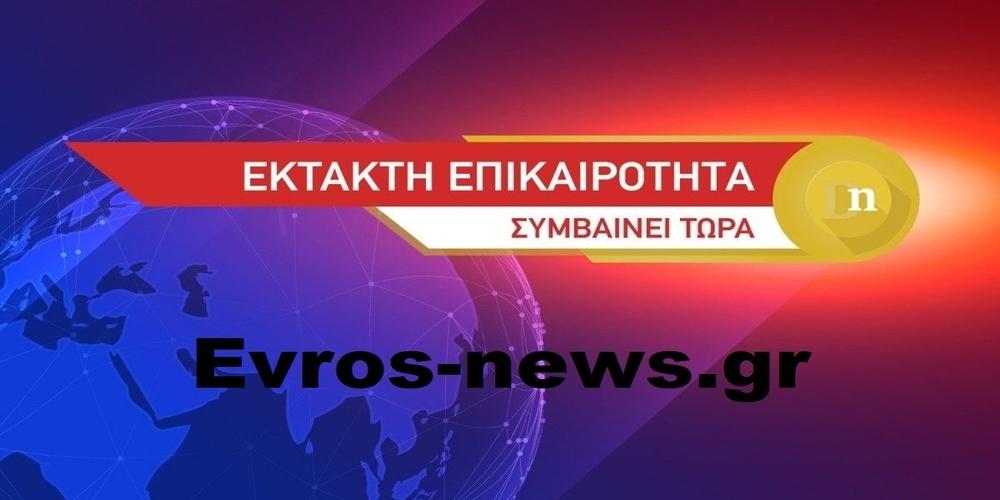 ΣΟΚ: Πνίγηκε πυροσβέστης στην Αλεξανδρούπολη. Παρασύρθηκε απ' τα νερά στον Απαλό ενώ πήγαινε ν' απεγκλωβίσει μαθητές