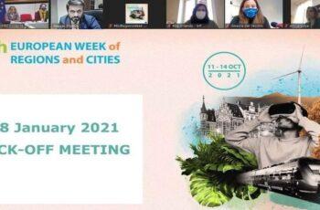 Ευρωπαϊκή Εβδομάδα Περιφερειών και Πόλεων: Ψηφιακή και πράσινη μετάβαση, συνοχή και συμμετοχή των πολιτών