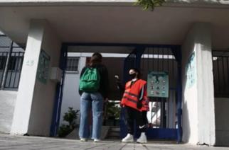 Έβρος: Πώς ανοίγουν σήμερα γυμνάσια και λύκεια Τι θα γίνει με διαγωνίσματα, βαθμολογίες, απουσίες
