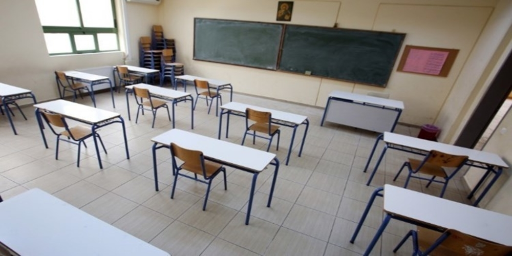 Διδυμότειχο: Αναστολή λειτουργίας τμήματος σχολείου, λόγω κρούσματος κορονοϊού σε εκπαιδευτικό