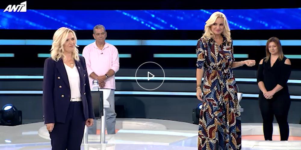 Σάρωσε η Αλεξανδρουπολίτισσα Όλγα Βρετοπούλου, στο τηλεπαιχνίδι του ΑΝΤ1 με την Μαρία Μπεκατώρου (ΒΙΝΤΕΟ)