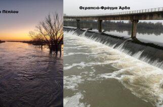Ξεπέρασε το όριο συναγερμού το νερό στον Πέπλο – Επιφυλακή για τον κίνδυνο πλημμυρών (ΒΙΝΤΕΟ)