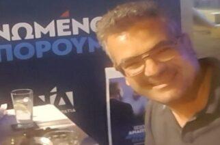 """Μάξιμος Μπογιατζής σε Μηταράκη: """"Όχι Νότη. Δεν μπορεί να κάνεις τόσο μεγάλο λάθος"""""""