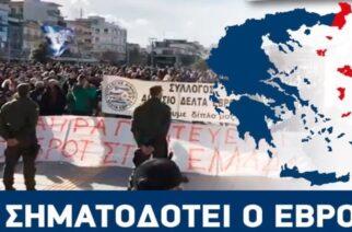 """Παγχιακή Επιτροπή ΑΓΩΝΑ: Απ' την οργή που ακούστηκε στον 'Έβρο, σείστηκε όλη την Ελλάδα"""""""