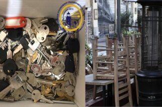 Αλεξανδρούπολη: Παρέδωσαν τα κλειδιά τους 273 επιχειρήσεις καφέ-εστίασης