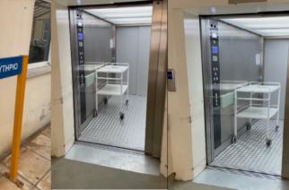 ΒΙΝΤΕΟ: Μετά από 5 χρόνια λειτουργεί και πάλι το ασανσέρ του Νοσοκομείου Αλεξανδρούπολης!!!