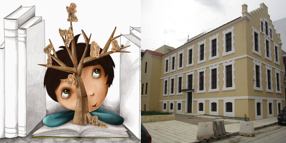Αλεξανδρούπολη: Πρόσκληση για νέα δράση στη Δημοτική Βιβλιοθήκη