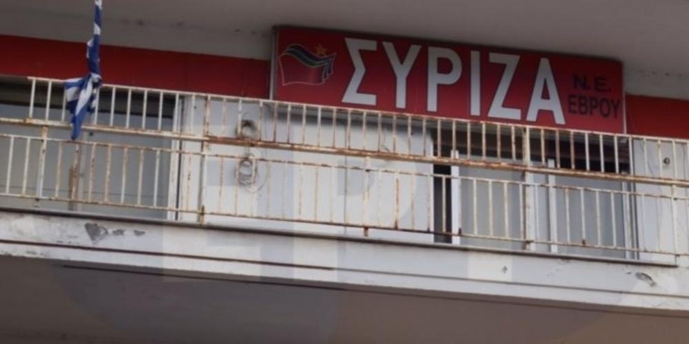 ΣΥΡΙΖΑ Έβρου: Μπάχαλο στις εκλογές της Νομαρχιακής – Ενστάσεις, τριπλή καταμέτρηση και… πρώην δεξιός