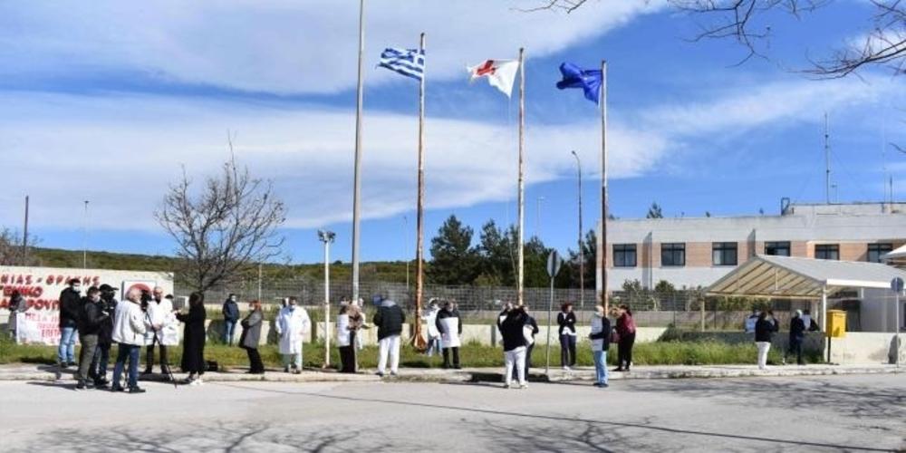 Εργατοϋπαλληλικό Κέντρο Έβρου: Στο πλευρό των εργαζομένων του Π.Γ.Νοσοκομείου Αλεξανδρούπολης στηρίζοντας τα αιτήματα τους