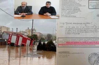 ΑΠΟΚΑΛΥΨΗ: Απ' το 2015, στο δρόμο που πνίγηκε ο Πυροσβέστης, η Τροχαία Αλεξανδρούπολης ζήτησε παρεμβάσεις απ' τον δήμο !!!