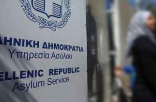Αλεξανδρούπολη: ΟΧΙ στη μεταφορά του Γραφείου Ασύλου στην Καβάλα με ψήφισμα του Δημοτικού Συμβουλίου