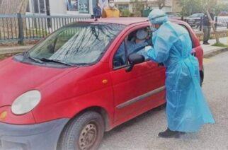 Αλεξανδρούπολη: Drive through test κορονοϊού σήμερα και αύριο Παρασκευή στο πάρκινγκ «Φώτης Κοσμάς»