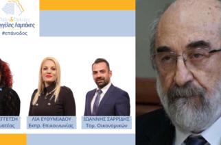 Παράταξη Λαμπάκη: Ανακοίνωσε τρεις αποτυχόντες να εκλεγούν υποψήφιους δημοτικούς συμβούλους, ως… φρέσκο αέρα!!!