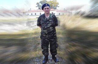 «Φως» στον θάνατο στρατιώτη στον Έβρο – Αυτοκτονία ή δολοφονία; Πολλά τα ερωτηματικά (ΒΙΝΤΕΟ)
