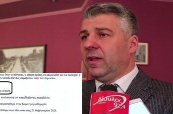 """Νέα δικαστική """"σφαλιάρα"""" σε Τοψίδη για την εταιρεία ΔΕΣ-ΜΟΣ – Απορρίφθηκε και η Αίτηση Ασφαλιστικών Μέτρων!!!"""