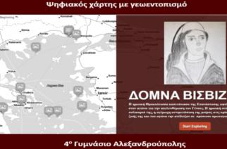 ΒΙΝΤΕΟ: Το 4ο Γυμνάσιο Αλεξανδρούπολης τιμά την Θρακιώτισσα αγωνίστρια Δόμνα Βισβίζη