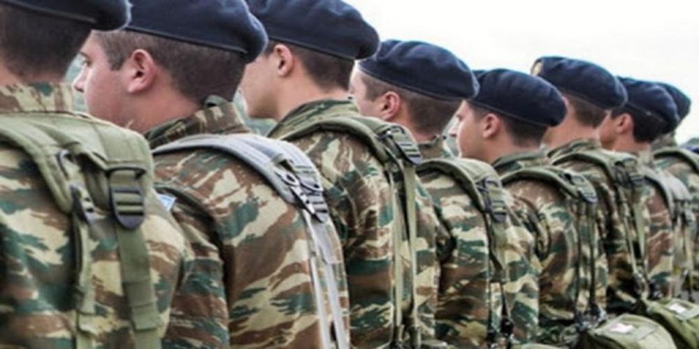 ΕΚΤΑΚΤΟ: Βγήκε πριν λίγο η Προκήρυξη για πρόσληψη 1.000 ΕΠΟΠ στο Στρατό Ξηράς – ΔΕΙΤΕ ΤΗΝ