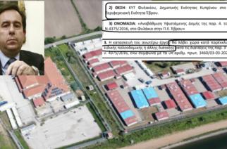 """ΑΠΟΚΑΛΥΨΗ: Απόφαση Μηταράκη στη ΔΙΑΥΓΕΙΑ για επέκταση με Fast track διαδικασίες, ως """"αναβάθμιση ΚΥΤ Φυλακίου""""!!!"""