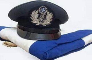 Ημέρα μνήμης και μνημόσυνο για τους θανόντες εν ώρα υπηρεσίας Αστυνομικούς
