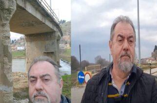 Διδυμότειχο-ΒΙΝΤΕΟ: Αυτοψία στην παλιά γέφυρα Ερυθροποτάμου που θ' αντικατασταθεί με καινούργια απ' την Περιφέρεια ΑΜΘ