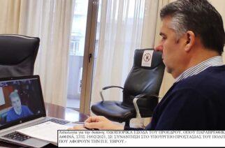 Ταξίδι και συνάντηση-μυστήριο Τοψίδη στο υπουργείο Χρυσοχοίδη στην Αθήνα – Γιατί δεν ανακοινώθηκε τίποτα;