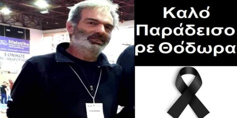 """Θρήνος στην Αλεξανδρούπολη: Πάλεψε αλλά τελικά """"έφυγε"""" μόλις στα 54 του χρόνια ο Θεόδωρος Πατενίδης"""