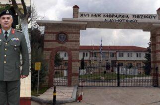 Ο Υποστράτηγος Αναστάσιος Αλεξιάδης ανέλαβε καθήκοντα Διοικητή της 16ης Μεραρχίας Πεζικού Διδυμοτείχου