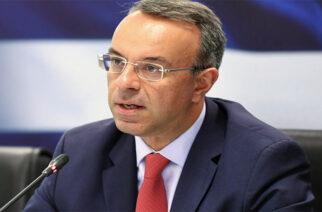 Σταϊκούρας: Δώσαμε 128 εκατ. ευρώ στις επιχειρήσεις του Έβρου, για αντιμετώπιση επιπτώσεων της πανδημίας