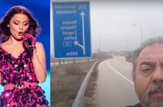 Στεφανία Λυμπερακάκη: Σε Σοφικό, Θούριο, τα χωριά της Εβρίτισσας εκπροσώπου μας στην φετινή Eurovision