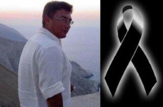 Αλεξανδρούπολη: Θλίψη και πένθος για τον ξαφνικό θάνατο του δικηγόρου Γιώργου Αναστασόπουλου