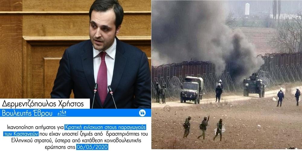 Οικονομική ενίσχυση σε παραγωγούς των Καστανεών,  για ζημιές από στρατιωτικές δραστηριότητες – Δεκτή η πρόταση Δερμεντζόπουλου