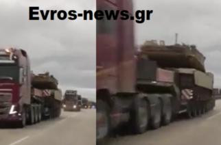 ΒΙΝΤΕΟ: Γέμισε Αμερικανικά άρματα, ο κάθετος άξονας Αρδανίου-Ορμενίου