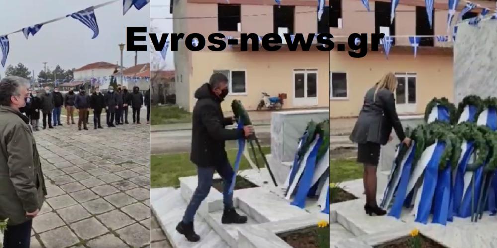 Φυλάκιο Ορεστιάδας: Συμβολική κατάθεση στεφάνων σήμερα, από Προέδρους Κοινοτήτων και δήμαρχο (ΒΙΝΤΕΟ)