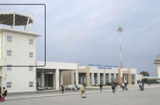 Αεροδρόμιο Αλεξανδρούπολης: Ψεύτικες προσδοκίες για λειτουργία Ιούνιο του νέου Πύργου Ελέγχου, από Δημοσχάκη, ΜΜΕ