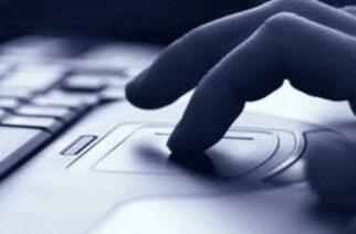 """Ορεστιάδα: Απατεώνες του """"άρπαξαν"""" μέσω e-mail 1.011 ευρώ – Τους αναζητεί η αστυνομία"""