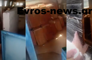 Φυλάκιο Ορεστιάδας: Λαθρομετανάστες εισέβαλαν σε αποθήκη κατοίκου, μόλις 200 μέτρα απ' το ΚΥΤ (ΒΙΝΤΕΟ)