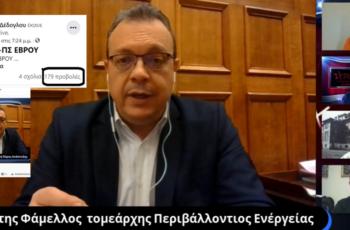 Νομαρχιακή ΣΥΡΙΖΑ Έβρου: Ούτε τα οργανωμένα στελέχη τους παρακολουθούν τις διαδικτυακές τους εκδηλώσεις!!!