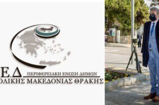 Πόσα εισπράττει τον μήνα ως Πρόεδρος της ΠΕΔ ΑΜΘ, ο δήμαρχος Ορεστιάδας Βασίλης Μαυρίδης
