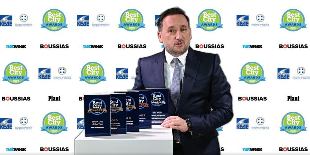 Σάρωσε τα βραβεία «BEST CITY AWARDS 2020» ο δήμος Αλεξανδρούπολης – Πρώτος πανελλαδικά