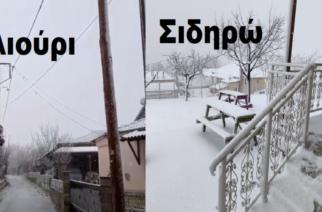 ΣΥΜΒΑΙΝΕΙ ΤΩΡΑ: Χιονίζει αρκετά σε χωριά του Διδυμοτείχου και του Σουφλίου (πολλά ΒΙΝΤΕΟ)